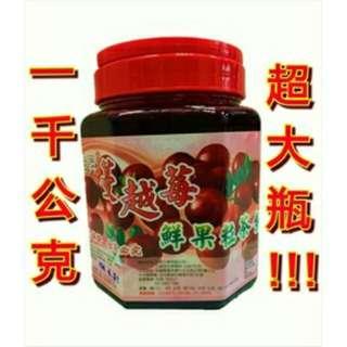 🚚 蔓越莓鮮果粒茶飲