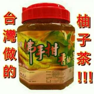 🚚 佛手柑香柚茶