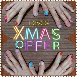 🎄LOVEG聖誕優惠/LOVEG Christmas Offer