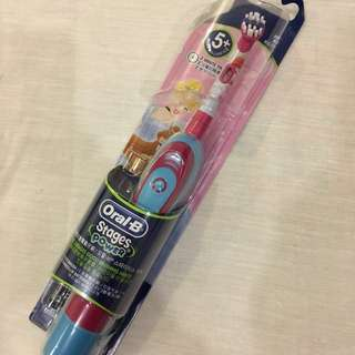 Oral B Disney electric automatic toothbrush for kids