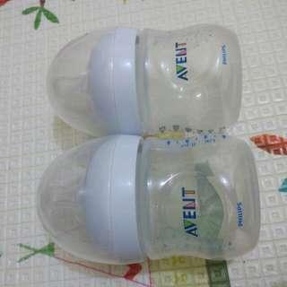 Avent botol susu, harga per botol