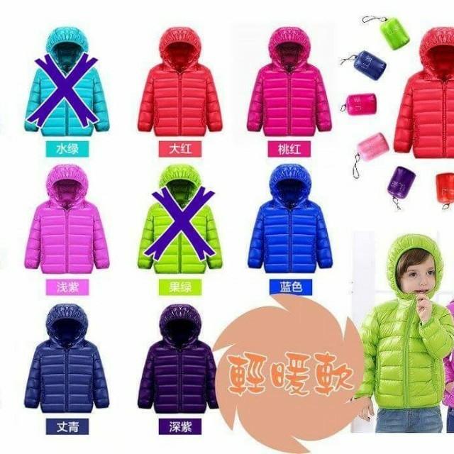 兒童輕羽絨外套 粉色 尺寸:130(約110-120公分適穿)  #廠商會送收納袋 收納袋外是素的,基本上是沒有任何圖樣  材質:棉 內容填充:90%白鴨絨