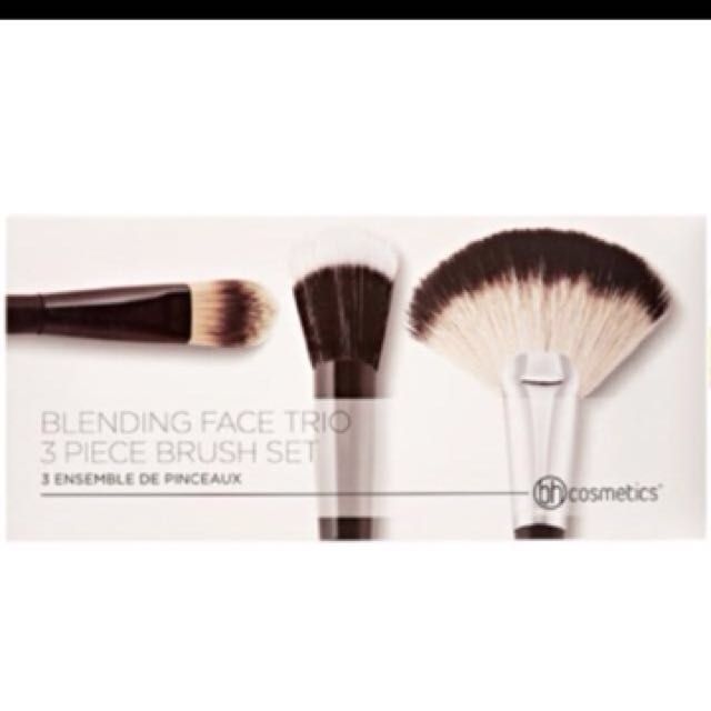 BH cosmetic brush set
