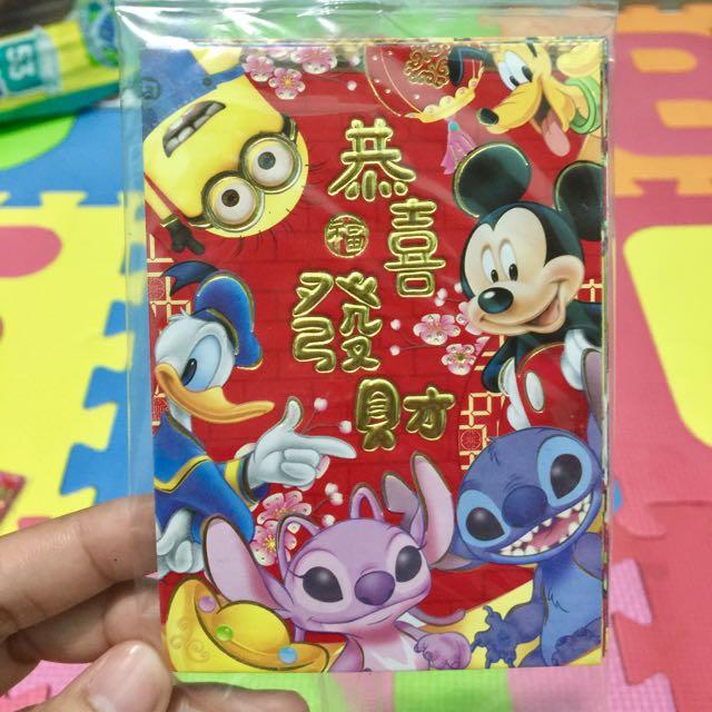 Cartoon Character Angpao Stitch Mickey Mouse Minions Goofy Donal Duck