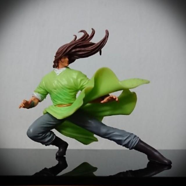 Feng Yun - Nie Feng