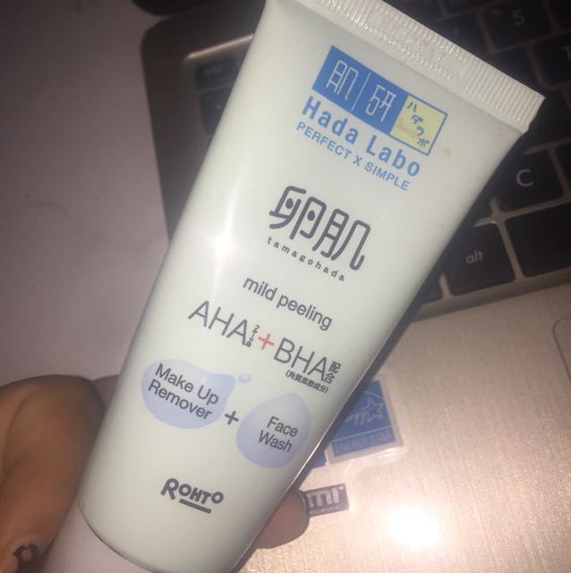 Hada labo face wash mild peeling + make up remover