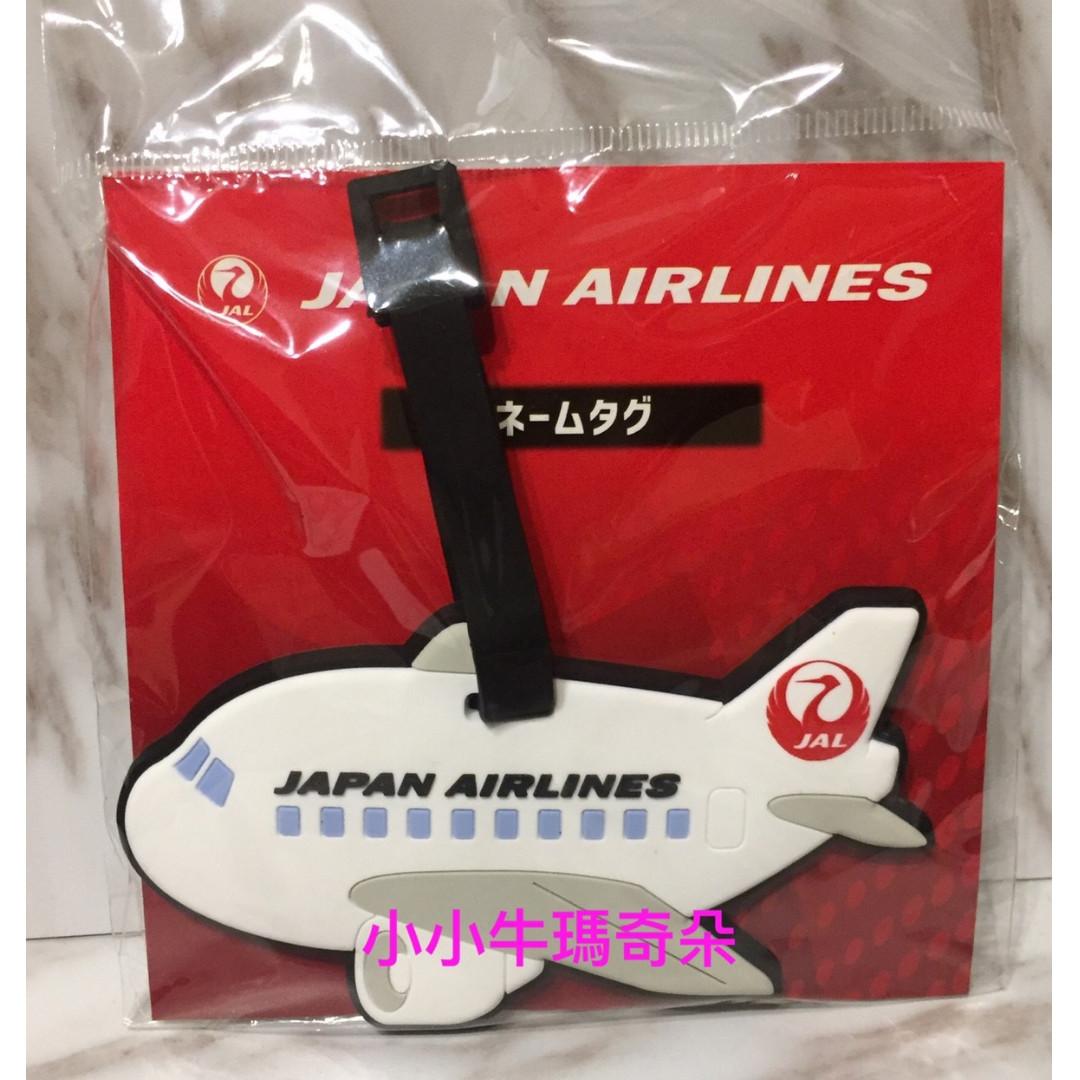 ~小小牛瑪奇朵~JAL日本航空飛機造型行李掛牌吊牌
