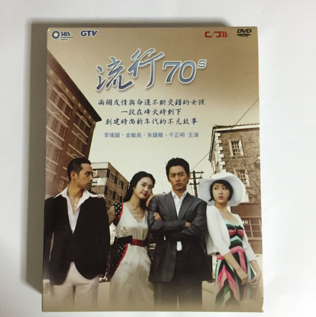 Korean Drama Dvd 流行70s Fashion 70s Preloved Entertainment K