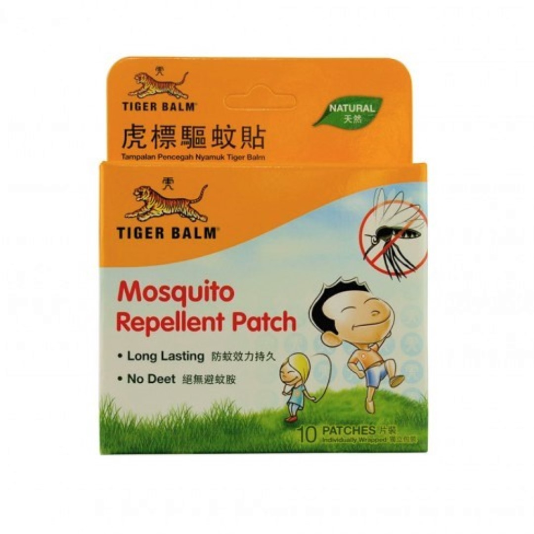 Mosquito Repellent Patch Tiger Balm 10 Patch Box Babies Kids