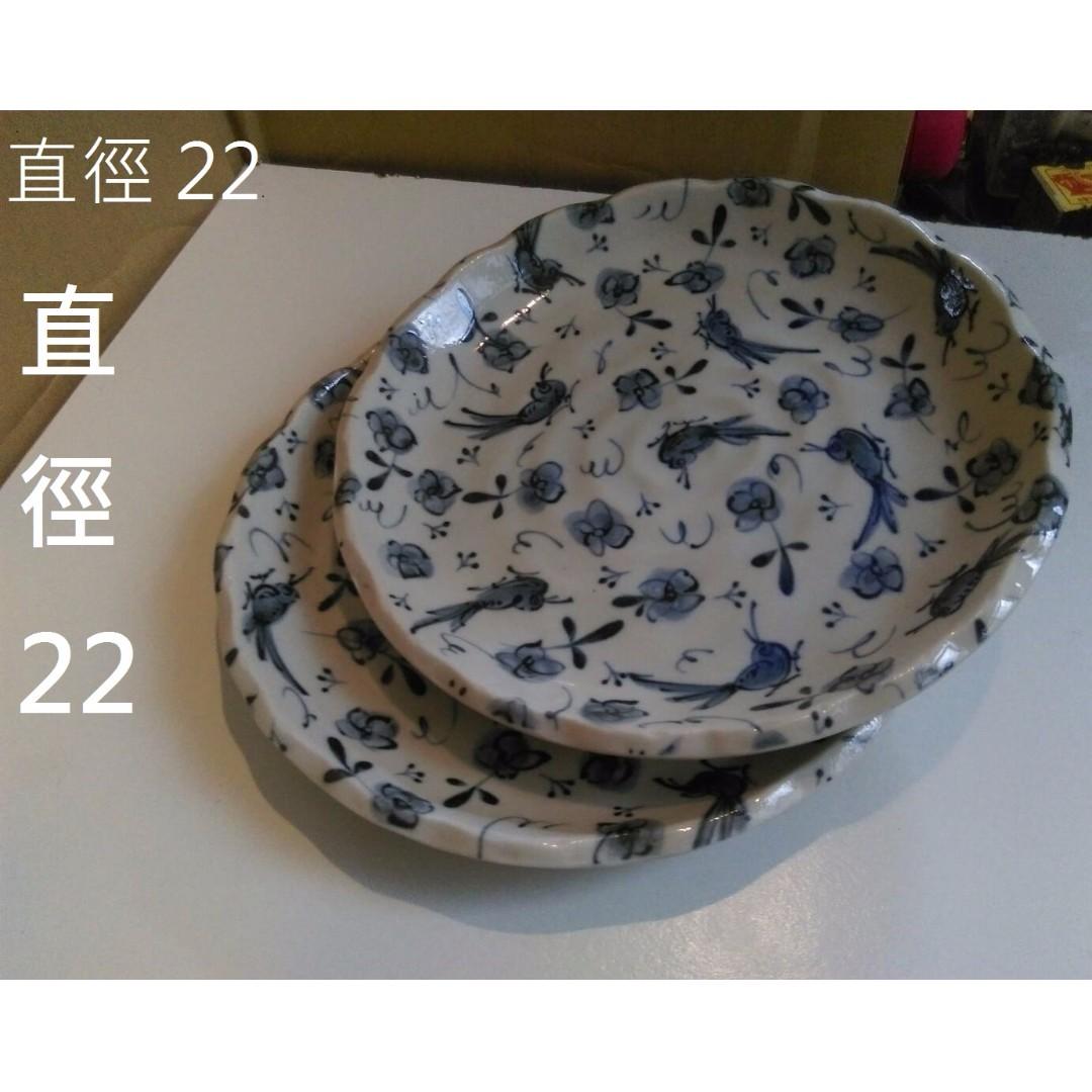 盤子(有古窯)X2