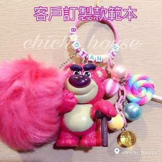 🚚 手工客製化鑰匙圈-玩具總動員 熊抱哥 客訂款