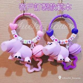 🚚 手工客製化鑰匙圈-玩具總動員 小豬 撲滿豬 客訂款
