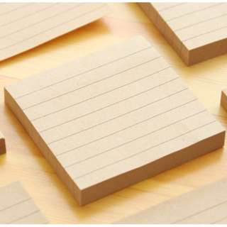 Kraft Paper Line Notepad 80 pages