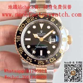 玩表吧 見面交收 Rolex GMT Master II 116713LN 116713 金鋼綠針 40mm
