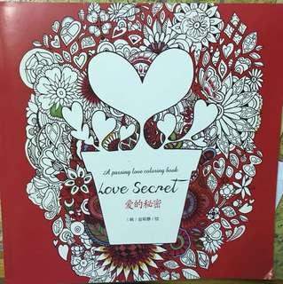 Love secret-類似secret garden