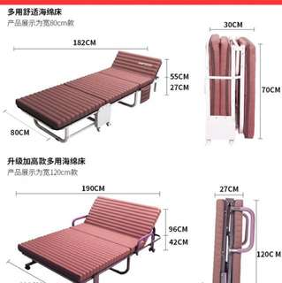 foldable bed with mattress