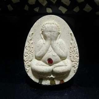 Kruba Krissana Phra Pidta Amulet