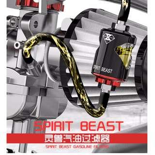 Universal Spirit Beast magnet Gasoline fuel oil filter