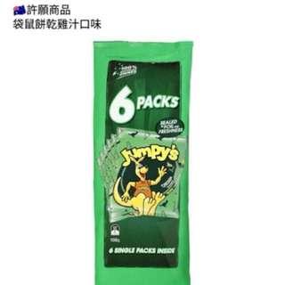 🇦🇺澳洲袋鼠餅乾雞汁口味6入