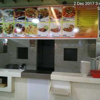 Aircon Foodcourt Stall for Rent