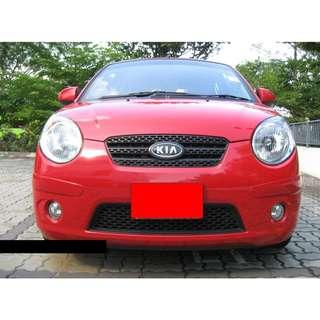 Kia Picanto 1.1 Auto