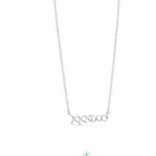 Tiffany love and kisses pendant