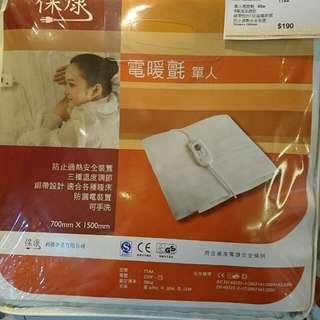 100% new 保康電暖氈( 單人 hkd 190 , 雙人 hkd350)