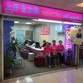 Perfect Team Maid Agency Pte Ltd (MOM Lic no 08C4952)