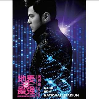 Jay Chou 2018 concert (CAT 9 x 2/$300 for a pair)