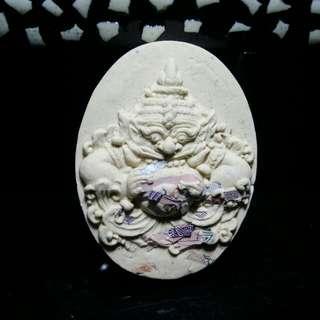 LP Kaew Phra Rahu Amulet