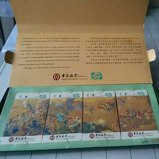 "This limited set of 4 transitlink farecards to commemorate the Bank of China 60th. Anniversary in Singapore.  The picture ""Qun Xian Zhu Shou "" by China Renowned Artist Ren Bo-nian."