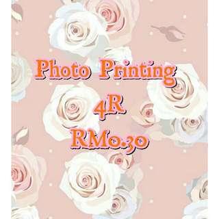 Print Gambar
