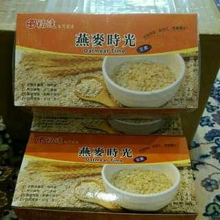 福達大燕麥片