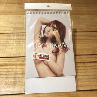 日本正版三上悠亞2018桌上月曆AV女神性感絕版AKB48