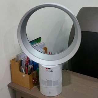 Dyson Cool fan 30cm