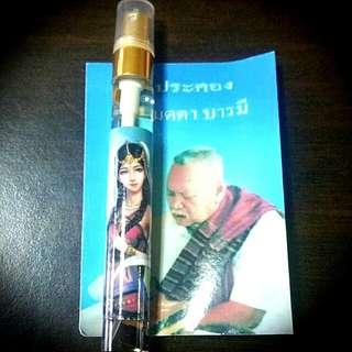 Nine Tails Fox Perfume