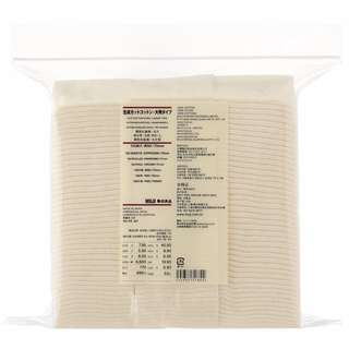 MUJI Cut Cotton 9x7 Large Type FRESH FROM JAPAN MURAH