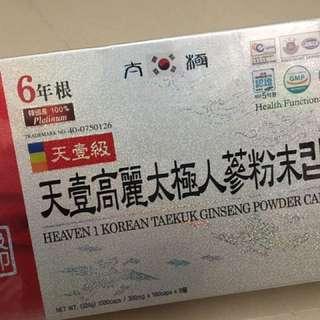 天壹高麗太極人蔘粉 100%韓國製造