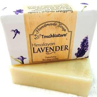 Organic Lavender Bar Soap (100% Plant-based, Vegan)