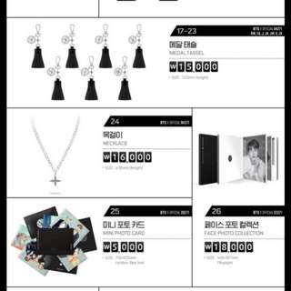 [WTB] BTS The Wings Tour Final Concert MD