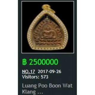 LP Boon Wat Klang Bangkaew
