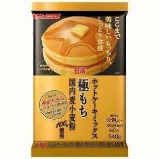日本🇯🇵日清極緻濃郁鬆餅粉 (180g×3入)