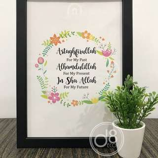 Islamic Quotes Frame