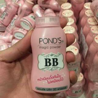 REPRICE BB PONDS MAGIC POWDER
