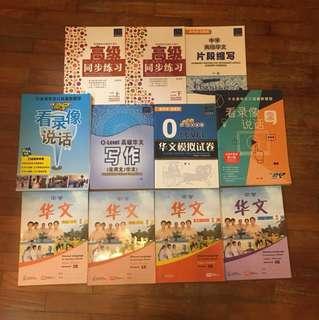 Chinese Textbooks and Workbooks