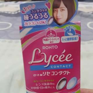 LYCEE Contact Lenses