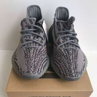 Adidas Yeezy Boost 350 V2 Beluga 2.0  Size Mens US 7.5  BRAND NEW