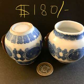 Old ( about 50 years ) HuaMei / China Thrush cup for sale !