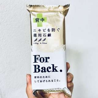 Pelican for back acne Japanese medicated soap
