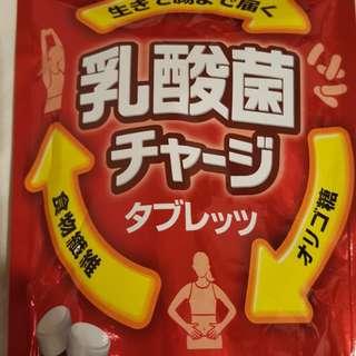日本乳酸菌糖,吃3粒已有100億益生菌,一包24粒,又好味又排毒。